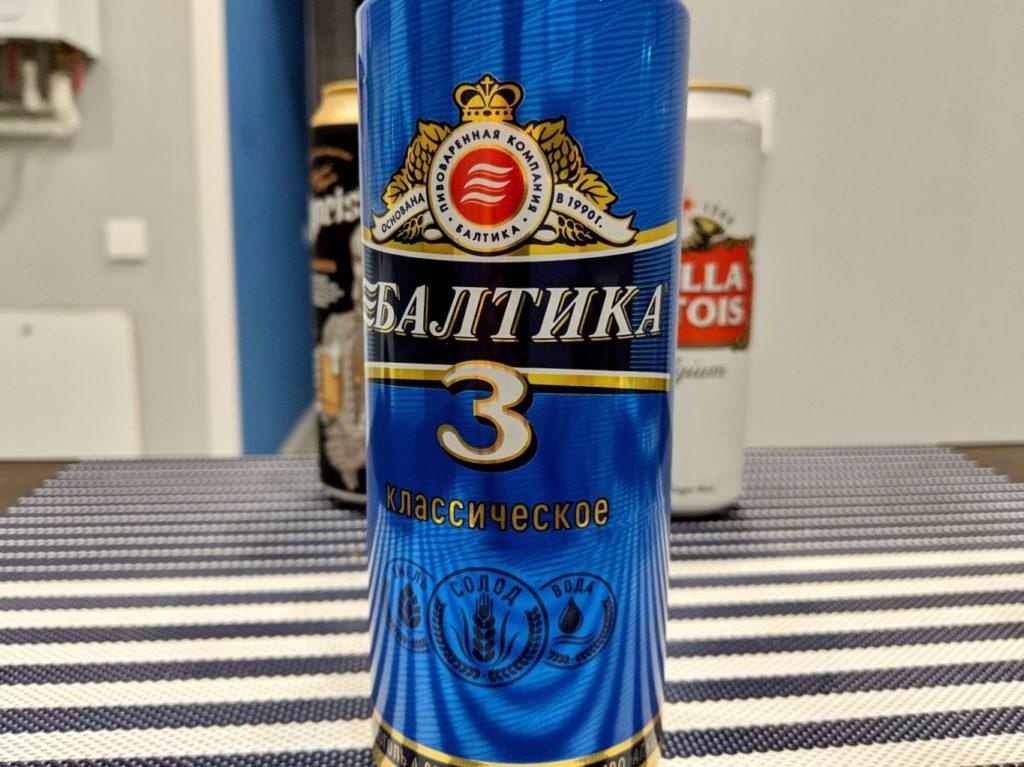 Банка балтика 3