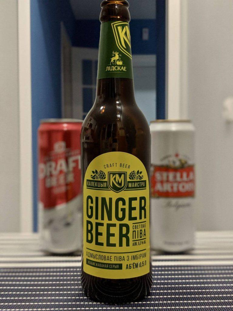 бутылка пива лидское имбирное