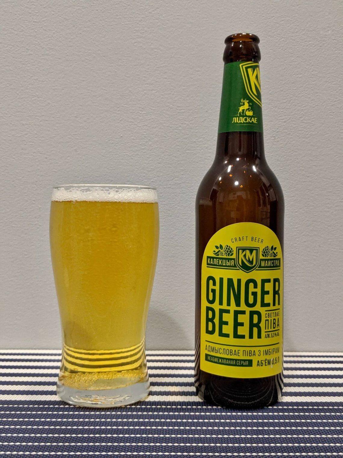 пиво лидское имбирное в стакане