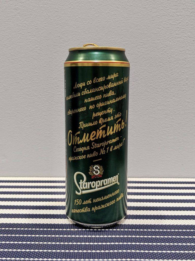 банка пива старопрамен оборот