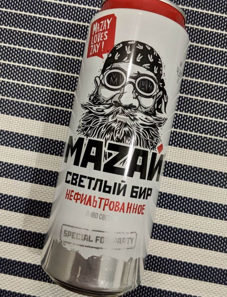 пиво мазай