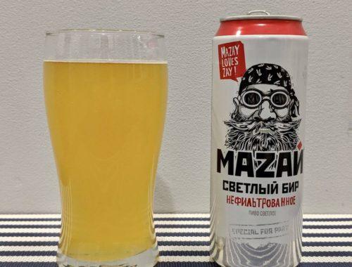 пиво мазай в стакане