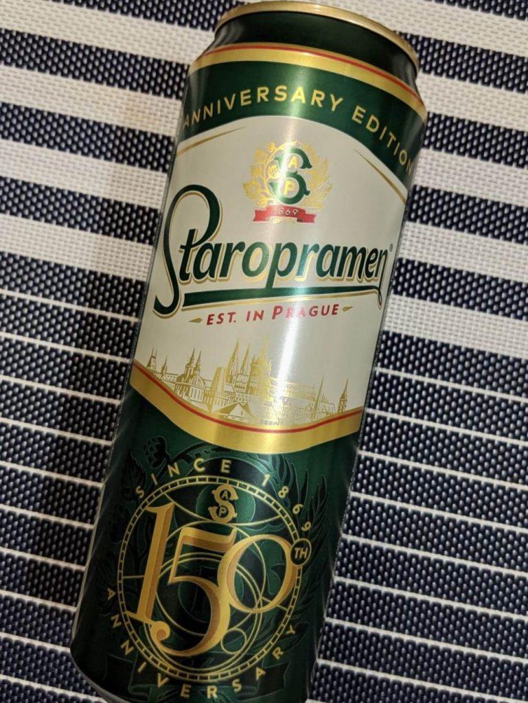 пиво старопрамен